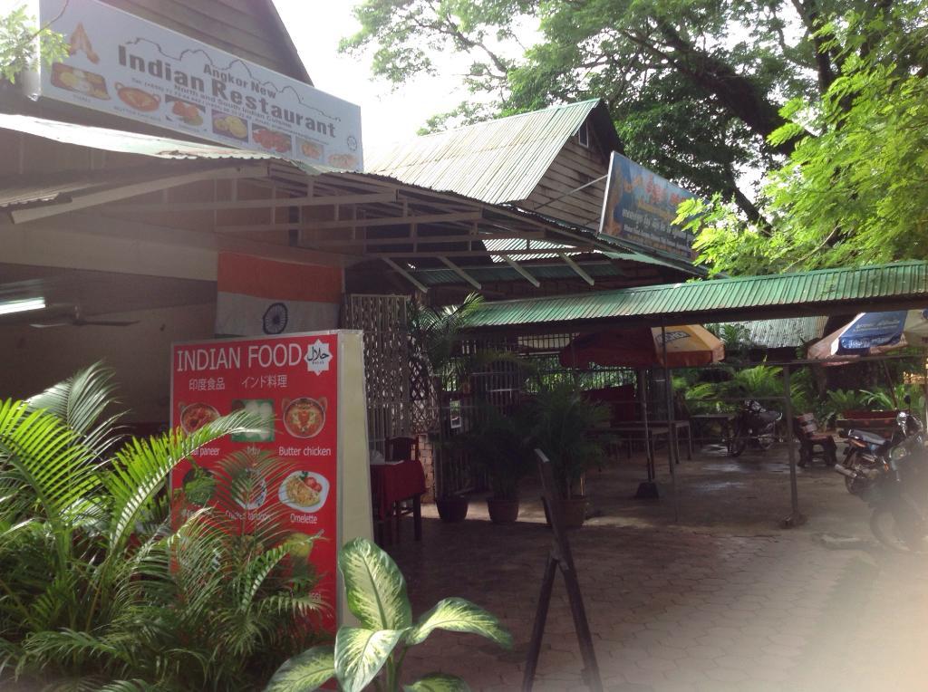 Jongnhams - Agkor New Indian restauranrt in - Phnom Penh